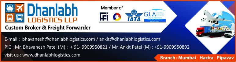 Dhanlabh Logistics