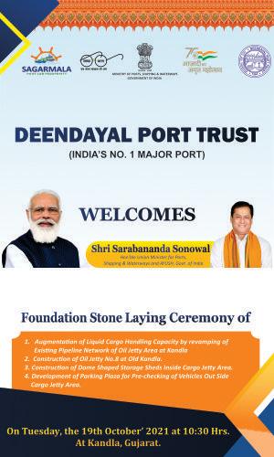 Deendayal Port Trust
